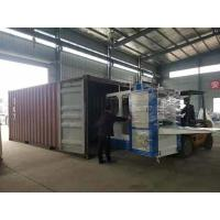 China Factory Manufacture Automatic Box Soft Facial Tissue Paper Machine Price wholesale