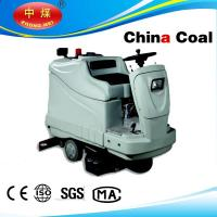 China Ride on floor scrubbers wholesale