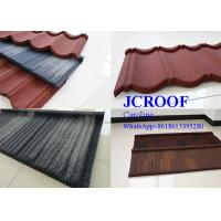 China High strength  homate roof tile Corrugated Metal Roofing Sheets with samples free wholesale