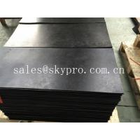 Quality Recycled Rubber Sheet Roll plate / strip 0.2-80mm thick 3800mm extra wide for sale