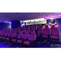 China Interactive 7D Movie Theater With Comfortable Motion Chair Genuine Leather wholesale