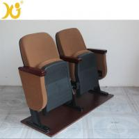 China Small Size Leather Lecture Hall Chairs For Conference Room 5 Years Warranty wholesale