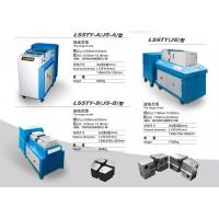 China Cold Welding Machine / Wire Making Machine 4mm To 8mm Cu And 4mm To 15mm wholesale