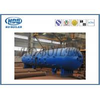High Temperature Gas Hot Water Boiler Steam Drum For Power Station Environmental Protection
