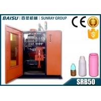 China 3.5T Plastic Container Making Machine , Molding Plastic Machine For Medicine Bottle SRB50-3 wholesale