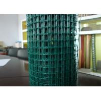 China PVC Coated Steel Mesh Fencing Panels Dark Green For Animal Cage 50X150 Size wholesale