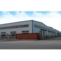 Qingdao Kingstar Metal Products Co., Ltd.