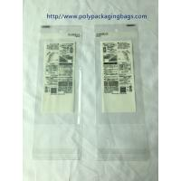 Buy cheap Custom BOPP plain bag plastic transparent shirt clothes packaging poly self from wholesalers