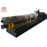 Buy cheap High Speed Plastic Recycling MachineTwin Screw Plastic Extruder 250kw Power from wholesalers