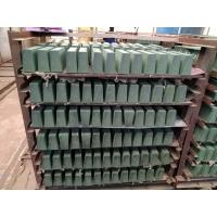 China Electro Fuesed Refractory Material Magnesite Chrome Brick For Copper Smelting wholesale