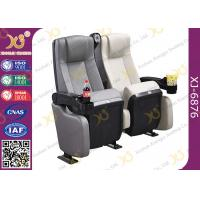 China Fire - Resistant 3D Leather Cinema Theatre Chairs / VIP Stadium Seats wholesale