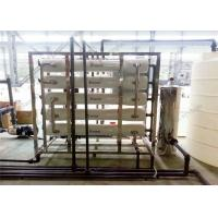 Buy cheap 220V Mineral Reverse Osmosis Water Treatment Plant For Industrial Purpose from wholesalers