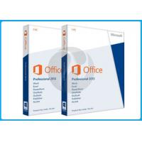 Quality Microsoft Office Product Key Code microsoft office 2013 professional retail box for sale