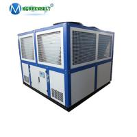 China Kazakhstan Natural Gas Cooling Heat Exchanger Included 30HP 83Kw Air Cooled Chiller wholesale