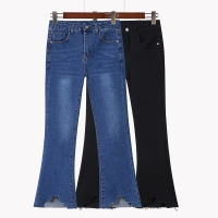 China XXXL Easing Flare Tall High Waisted Jeans Fashion Letters wholesale