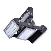 Buy cheap Versatile Adjustable LED Flood Lights 4000K 150W Outdoor / Indoor Light IP65 from wholesalers