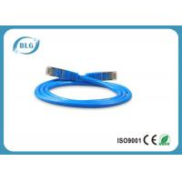 China RJ45 Male - Male STP Patch Cable , Copper Shielded Patch Cable  Customized Length on sale