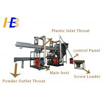 China 200 - 1200kg/h Plastic Recycling Grinder For Waste PET Bottles Recycling wholesale