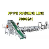 China PP PE Plastic Crushing Washing Recycling Machine For Waste Bottles / Bags / Films wholesale
