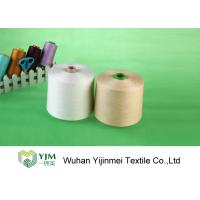China Plastic / Paper Core Blown / Orange Dyed Polyester Yarn For Garment Sewing wholesale