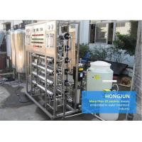 China RO Industrial Wastewater Treatment Systems , Water Purifier Machine For Commercial Purposes wholesale