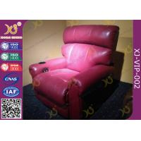 China Foam Infilling Recline Function VIP Cinema Seating ,Leather Cinema Sofa Recliner wholesale