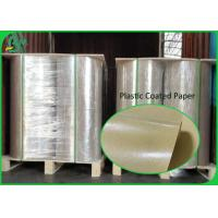 Buy cheap White and brown Paper Plastic PE coated Paper 50gsm to 350gsm food Box material from wholesalers
