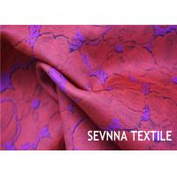 China Yarn Repreve Nylon Stretch Fabric , Polyamide Woven Nylon Fabric For Yoga Wear wholesale