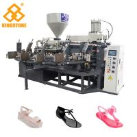 Buy cheap Energy Saving Rotary Type Ladies PVC Shoes Making Machine For Sandals Slipper from wholesalers
