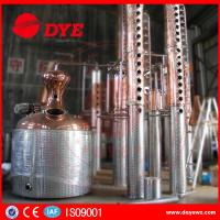 China 3000L customised copper steam heating Commercial Distilling Equipment for vodka wholesale