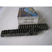 China Precision Roller Chain 12A-2-50L  SS Brand Super Strong  With Anti-rust Oil Short Pitch wholesale