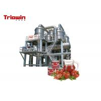 China 2000kg Tomato Ketchup Production Line / Tomato Catchup Making Machine High Power wholesale