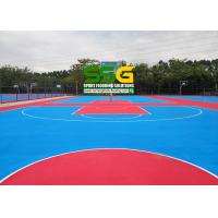 Buy cheap Construction project case - silicon PU sports court - Guangzhou University from wholesalers