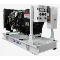 China OEM 3 Phase 4 Wire and 1Phase2Wire 20KW Silent Perkins Diesel Engine Generator Set on sale