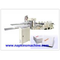 China Paper Napkin Color Printing Machine For 240mm Size Beverage Napkin Paper wholesale