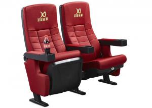 China Red Fabric XJ-6819 Fixed Leg Movie Cinema Chairs With Movable Amrest wholesale