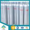 China CO Carbon Monoxide 40L Speciality Gases wholesale