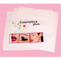 China custom printed eco LDPE plastic shopping cosmetic bags wholesale production wholesale