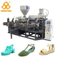 Buy cheap Vertical Screw PVC Foam Injection Molding Machine , Plastic Chappal Making from wholesalers