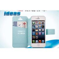 China Iphone 5 Cell Phone Leather Cases Cyan Color Water Proof Shock Proof on sale