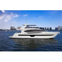 Buy cheap 85 ft Luxury Motor Yacht with Flybridge from wholesalers