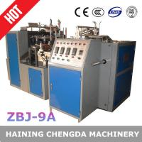 China Full Automatic Paper Cup Making Machine High Speed For Making Coffee Cup wholesale