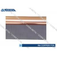 China Treaded RA Electrodeposited Copper Foil Thick Copper Plate For Fpc wholesale