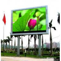 Buy cheap Waterproof smd Outdoor Full Color LED Display screen , Video advertising led from wholesalers