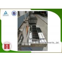 China Universal Commercial Barbecue Grills Smokeless Electric Stainless Steel wholesale