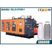 China 6 Heads Plastic Mold Machine , 250ml Juice Bottle Extruder Blowing Machine SRB80D-6 wholesale