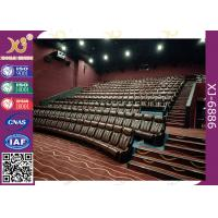Buy cheap Vip Home Theatre Seating Chairs Genuine Leather Fixed Movie Seats from wholesalers