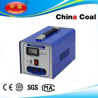 China Portable solar electricity generating system for home wholesale