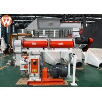 China Horse Animal Feed Processing Equipment With Grass Fodder Crusher Cow Goat wholesale