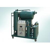 China Luxury Type Vacuum Transformer Oil Filtration Machine With Europe Brand Pumps wholesale
